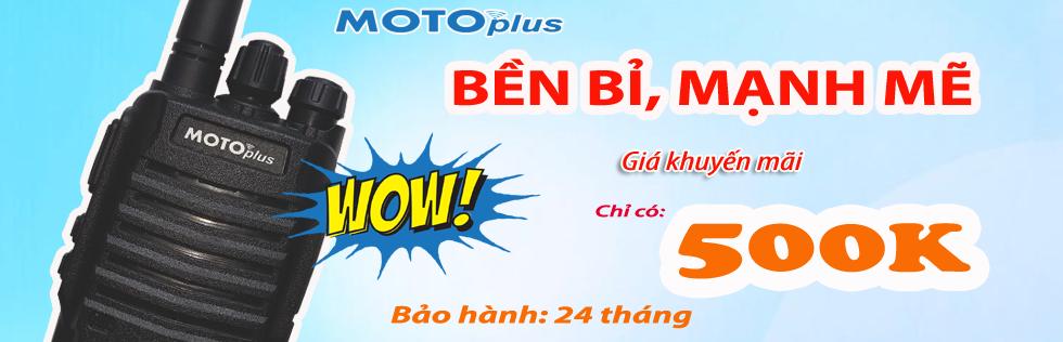 Khuyến mãi bộ đàm Motoplus